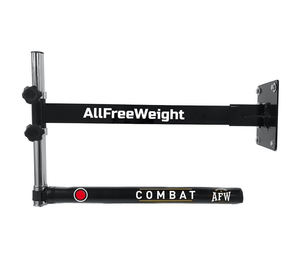 17002 - AFW Speed Bar Boxing